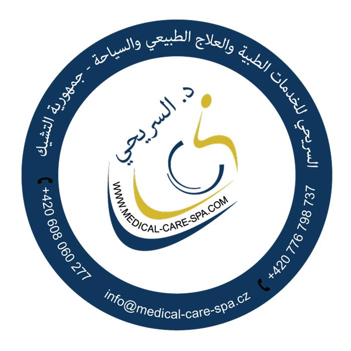 طرق التواصل معنا – د. حسين السريحي